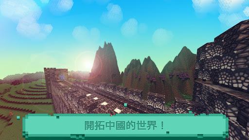 紅龍:立方體探索 塊建立在中國 Dragon Craft