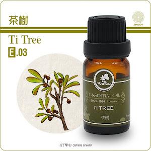 茶樹精油10ml滿額購特惠品