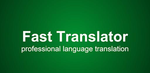 Afrikaans - English Translator - Apps on Google Play