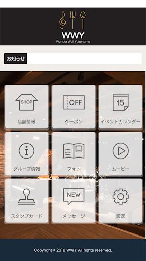 玩免費遊戲APP|下載WonderWallYokohama app不用錢|硬是要APP