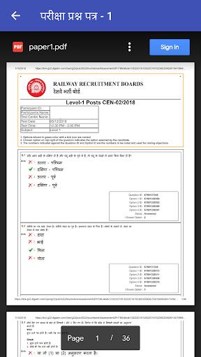 Railway Group D Exam 2019 in Hindi Taiyaari screenshot 2