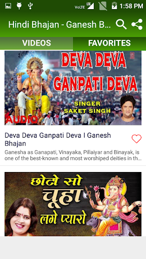 Hindi Bhajan: Ganesh Bhajan, Ganpati Bhajan 1.8.81.8.8 screenshots 2