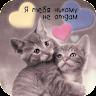com.andromo.dev803141.app977407