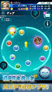 Puzzle & Dragons Radar screenshot 1