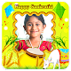 Makar Sankranti Photo Frames APK