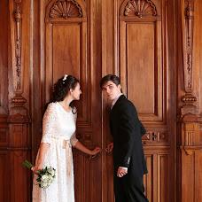 Wedding photographer Yuliya Artemeva (artemevaphoto). Photo of 15.03.2017