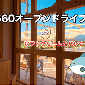 S660 JW5 のカスタム事例画像 ひでまんぼうさんの2020年09月16日19:05の投稿