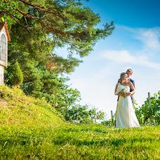 Svatební fotograf Andreas Novotny (novotny). Fotografie z 01.08.2018