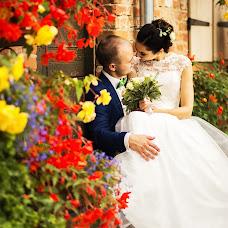 Wedding photographer Elīna Plūme (plumite). Photo of 13.07.2017