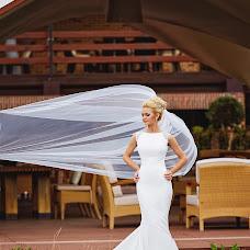 Wedding photographer Igor Kushnarev (kush). Photo of 12.11.2017