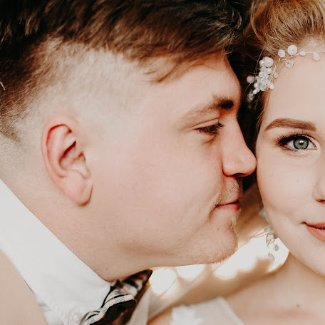 Свадебный фотограф Анастасия Авраменко (PhotoAvramenko). Фотография от 21.10.2017