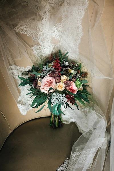 Wedding photographer Vera Fleisner (Soifer). Photo of 13.04.2016