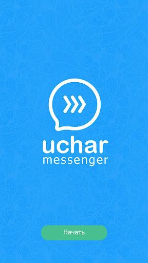 Uchar messenger Apk Download Free for PC, smart TV