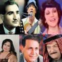 اغاني عراقية قديمة بدون نت icon