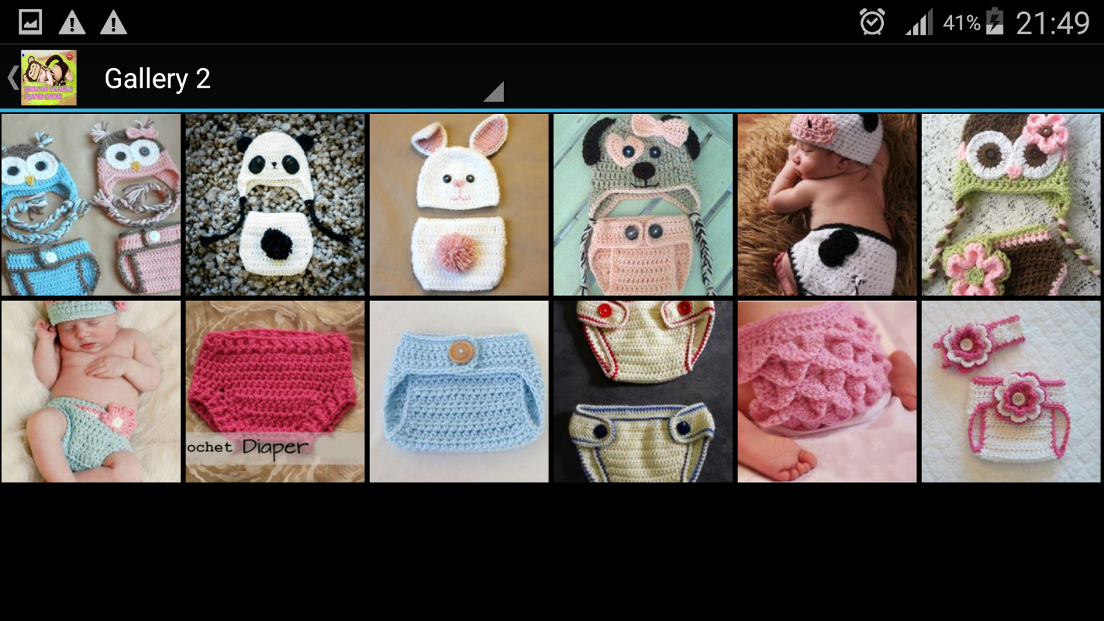 Crochet Pattern Diaper Cover- screenshot