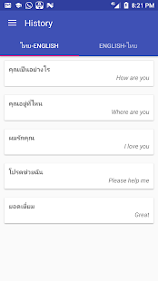 Thai English Translator - náhled