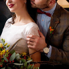 Wedding photographer Yuliya Grineva (JuliaGrineva). Photo of 22.04.2016
