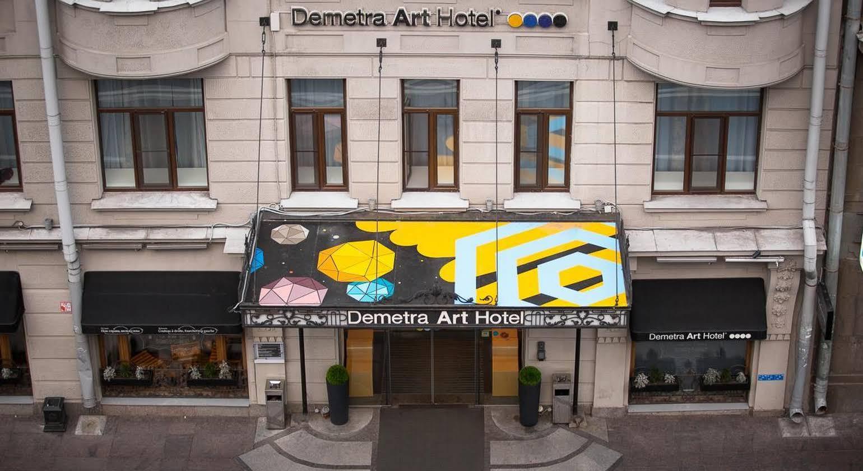 Demetra Art Hotel