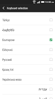 screenshot of HTC Sense Input-BG
