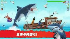 Hungry Shark Evolutionのおすすめ画像1