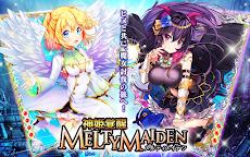 神姫覚醒メルティメイデン-美少女ゲームアプリ-のおすすめ画像1