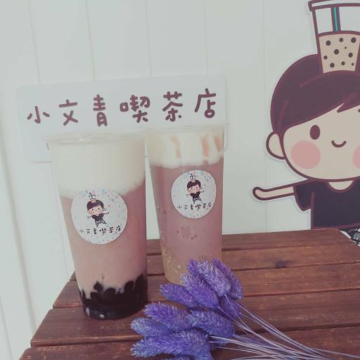 小文青喫茶店