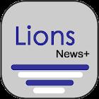 Lions News+ icon