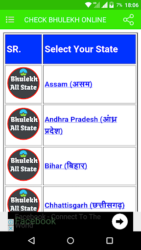 BPL Ration Card List 2018 - All India 2.1 screenshots 5