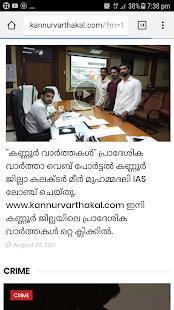 Kannur Varthakal - náhled