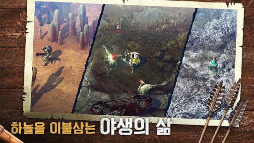 야생의 땅: 듀랑고 4.2.0+1905301851 screenshots 1