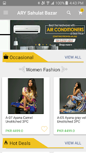 ARY Sahulat Bazar- screenshot thumbnail