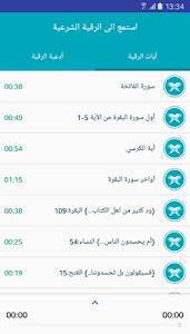 طهور screenshot 0