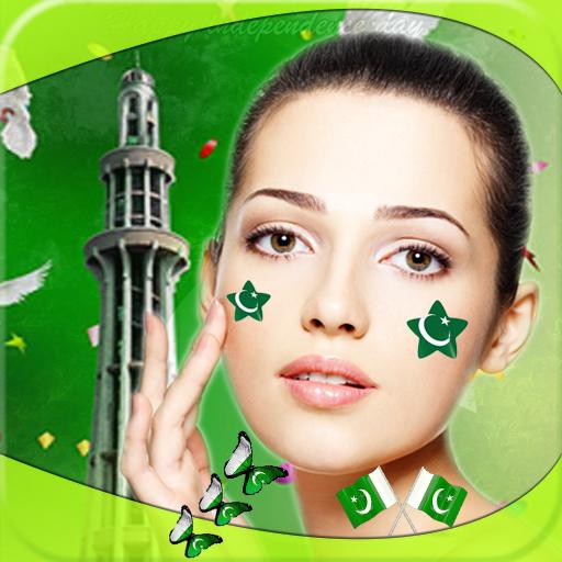 Pakistan Flag Profile Photo Frame Free 14 August