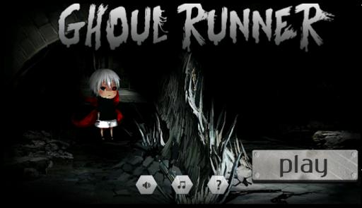Ghoul Runner