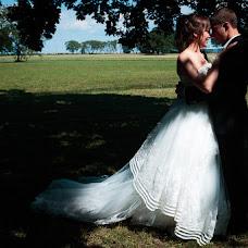 Wedding photographer Natalya Chernykh (Tashe). Photo of 25.10.2017