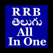 RRB Telugu Group D ALP RPF