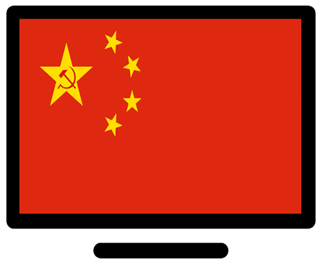 China TV All Channels