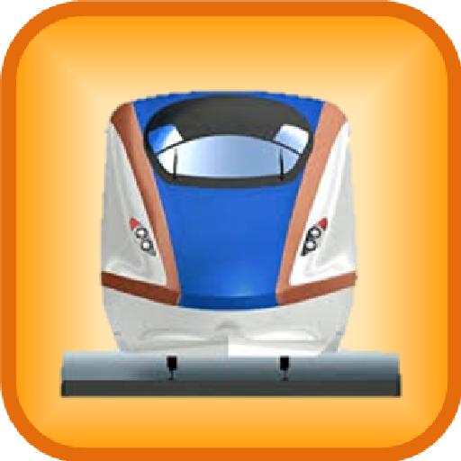 北陸新幹線クイズ 益智 App LOGO-硬是要APP