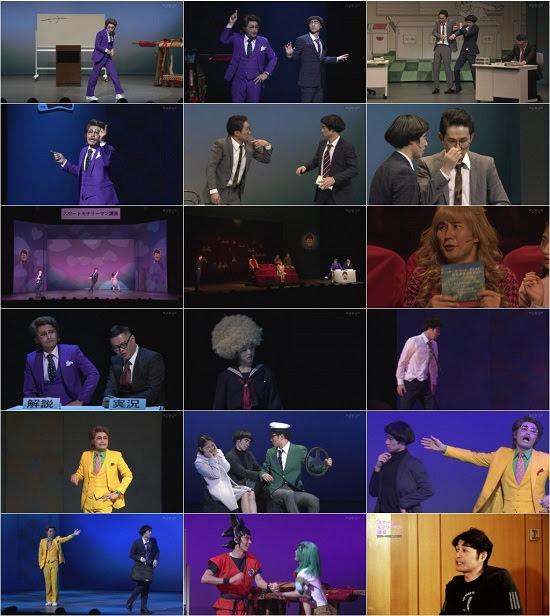 (TV-Variety)(720p) 福田雄一脚本・演出 舞台「スマートモテリーマン講座」 180324