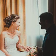 Wedding photographer Aleksandr Eliseev (Alex5). Photo of 07.04.2017