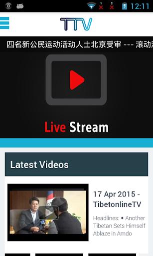 Tibet Online TV