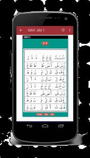 Buku IQRA' Terlengkap 1-6 - náhled