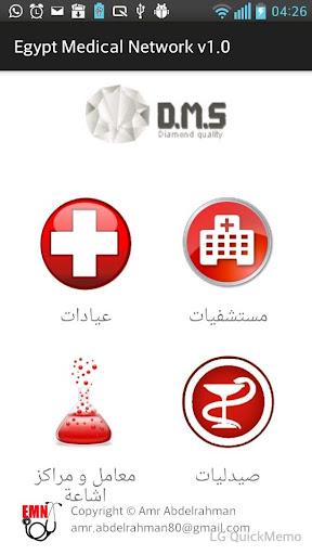 Egypt Medical Network