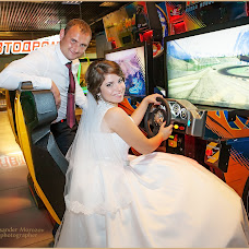 Wedding photographer Aleksandr Morozov (msvsanjok2). Photo of 10.10.2015