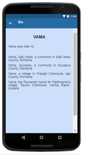 Vama Music+Lyrics. - náhled