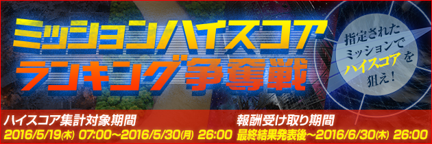 banner_2016_0517