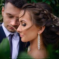 Wedding photographer Aleksey Ozerov (Photolik). Photo of 10.02.2018