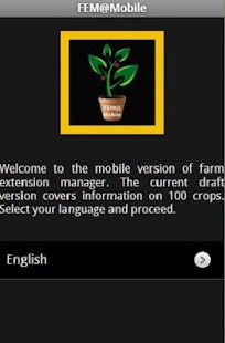 Agriculture: FEM@Mobile- screenshot thumbnail