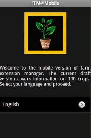 Agriculture: FEM@Mobile- screenshot