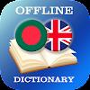 Bengali-English Dictionary